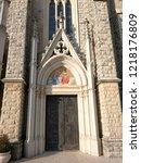 castelpetroso   entrance door...   Shutterstock . vector #1218176809