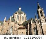castelpetroso   shrine of our...   Shutterstock . vector #1218190099