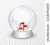 snow globe ball with gift boxes ...