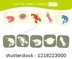 educational  game for children. ... | Shutterstock .eps vector #1218223000