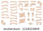 set of beautiful beige ribbons... | Shutterstock . vector #1218223849
