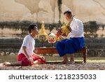 ayutthaya.thailand.october 30  ...   Shutterstock . vector #1218235033