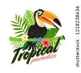 tropical illustration banner | Shutterstock .eps vector #1218238636
