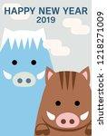 japanese wild boar new years... | Shutterstock .eps vector #1218271009