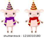 two pigs in christmas clothes.... | Shutterstock .eps vector #1218310180