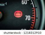car battery light in dashboard...   Shutterstock . vector #1218312910