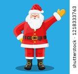 funny santa claus character... | Shutterstock . vector #1218333763