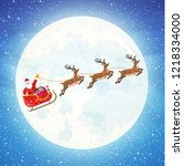 santa claus on sleigh full of... | Shutterstock . vector #1218334000