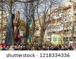 lviv  ukraine   november 1 ... | Shutterstock . vector #1218334336