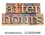Small photo of after hours - isolated text in vintage letterpress wood type blocks