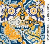 azulejos tiles patchwork... | Shutterstock .eps vector #1218334849