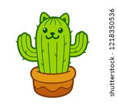 cartoon cat cactus drawing.... | Shutterstock .eps vector #1218350536