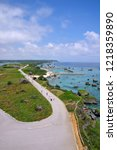 scenery of the cape of higashi... | Shutterstock . vector #1218359890