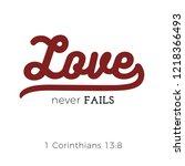 biblical scripture verse from 1 ... | Shutterstock .eps vector #1218366493