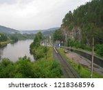 beautiful scenery  green pine...   Shutterstock . vector #1218368596