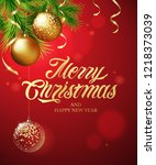 merry christmas and happy new... | Shutterstock .eps vector #1218373039
