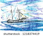 the ship and a nearly blue sky | Shutterstock . vector #1218374419