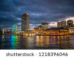 kobe  kansai  japan   november... | Shutterstock . vector #1218396046