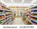 supermarket convenience store... | Shutterstock . vector #1218429283