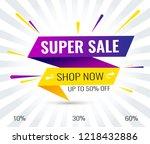 super sale  mega. this weekend... | Shutterstock .eps vector #1218432886