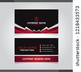 red and black modern creative...   Shutterstock .eps vector #1218433573