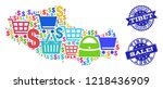 best shopping collage of mosaic ... | Shutterstock .eps vector #1218436909