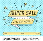 ribbon banner with text big ... | Shutterstock .eps vector #1218436993