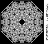 lacy mandala on a black... | Shutterstock . vector #1218440623