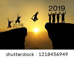 business teamwork hands up and... | Shutterstock . vector #1218456949