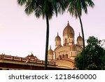 landscape of the distinctive... | Shutterstock . vector #1218460000
