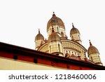 image of the distinctive vimana ... | Shutterstock . vector #1218460006