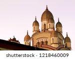 image of the distinctive vimana ... | Shutterstock . vector #1218460009