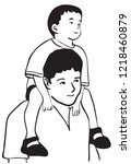 the father is carrying his son... | Shutterstock .eps vector #1218460879