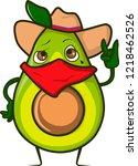 western avocado character | Shutterstock .eps vector #1218462526