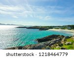 ring of kerry  ireland. gulf ... | Shutterstock . vector #1218464779