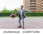 young black business man... | Shutterstock . vector #1218471346