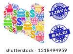 best shopping combination of...   Shutterstock .eps vector #1218494959