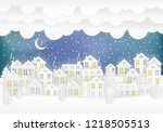 winter urban countryside... | Shutterstock .eps vector #1218505513