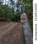 grp footpath sign   Shutterstock . vector #1218512653