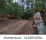 grp footpath sign   Shutterstock . vector #1218512656