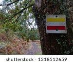 grp footpath sign   Shutterstock . vector #1218512659