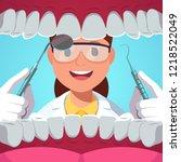 dentist woman holding... | Shutterstock .eps vector #1218522049