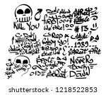 modern graffiti tags on a white ... | Shutterstock .eps vector #1218522853