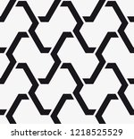 vector seamless pattern.... | Shutterstock .eps vector #1218525529