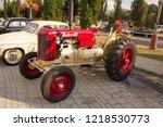 nina  slovakia   14 september... | Shutterstock . vector #1218530773
