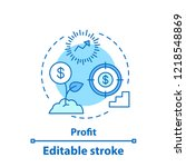 profit growth concept icon.... | Shutterstock .eps vector #1218548869
