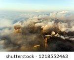 industrial city of mariupol ... | Shutterstock . vector #1218552463