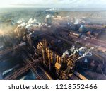 industrial city of mariupol ... | Shutterstock . vector #1218552466
