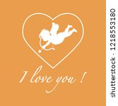 vector illustration with cupid... | Shutterstock .eps vector #1218553180