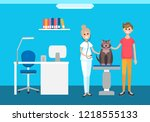 veterinarian veterinary check... | Shutterstock .eps vector #1218555133